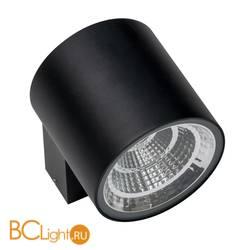 Уличный настенный светильник Lightstar Paro 360672