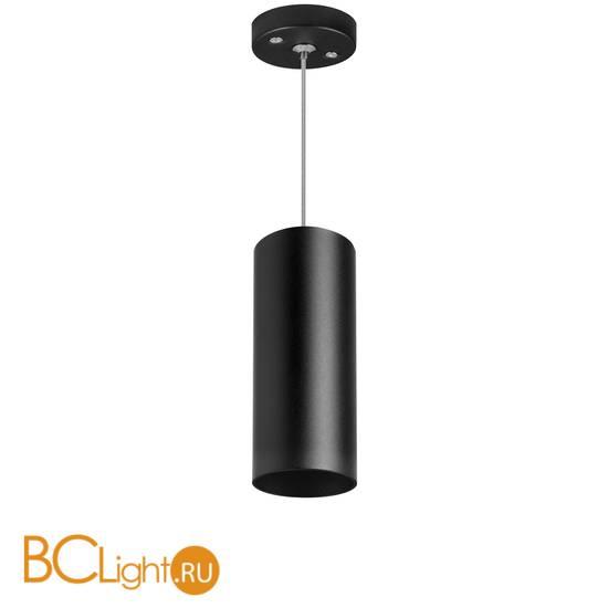 Подвесной светильник Lightstar Rullo RP487 RULLO HP16 (214487+590057)