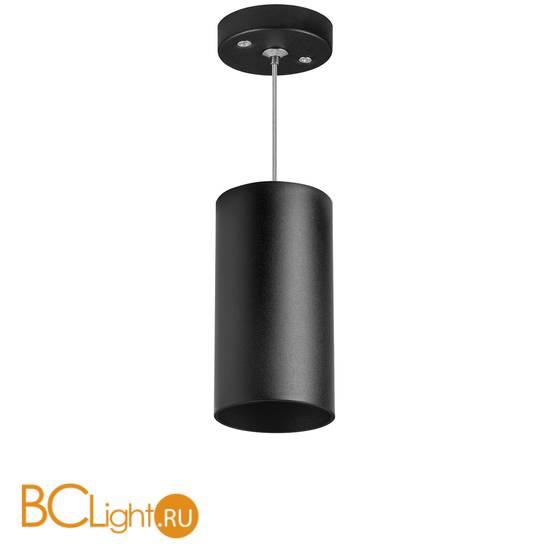 Подвесной светильник Lightstar Rullo RP6487 RULLO HP16 (216487+590087)