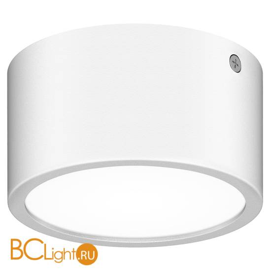 Потолочный светильник Lightstar Zolla 380164