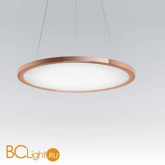 Подвесной светильник Linea Light Hinomaru 8615