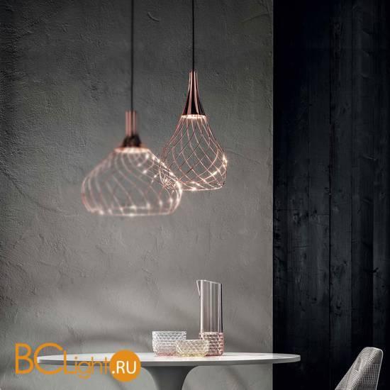 Подвесной светильник Linea Light Mongolfier 8141