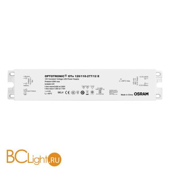 Драйвер Linea Light KIT0071