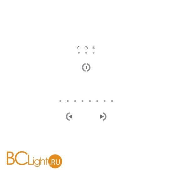 Драйвер Linea Light 99045