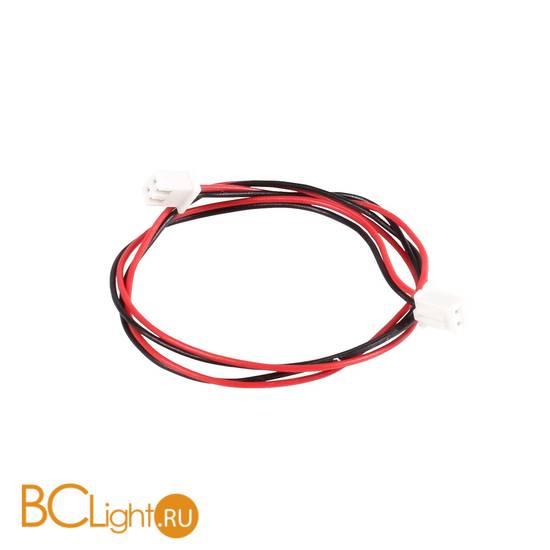 Кабель и соединитель Linea Light KIT0049