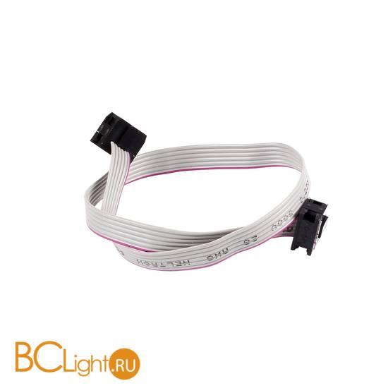 Кабель и соединитель Linea Light KIT0050