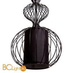 Подвесной светильник LOFT IT Magnoliay LOFT8906/D