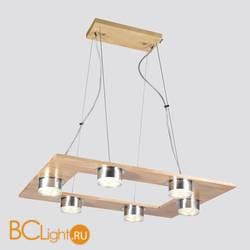 Подвесной светильник Lucia Tucci Natura 152.6