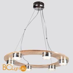 Подвесной светильник Lucia Tucci Natura 153.6