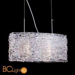 Подвесной светильник Lucia Tucci Rumba 1054.2