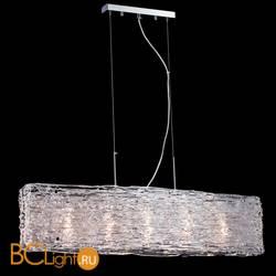 Подвесной светильник Lucia Tucci Rumba 1054.5