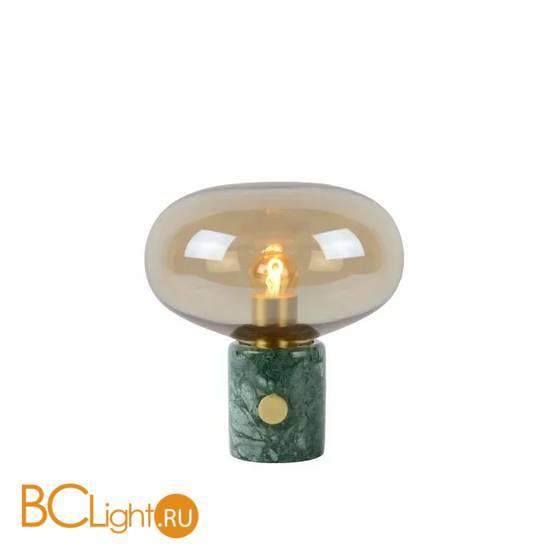 Настольная лампа Lucide Charlize 03520/01/62