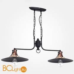 Подвесной светильник Luminex Manta 9393