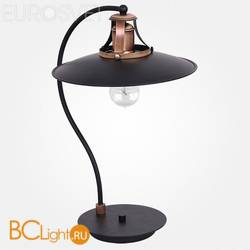 Настольная лампа Luminex Manta 9394