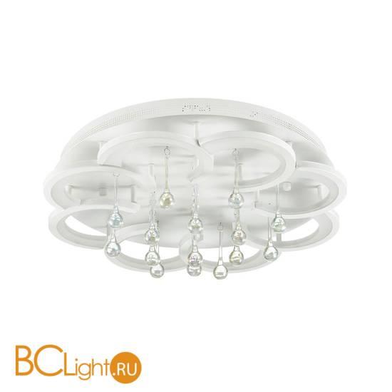 Потолочный светильник Lumion Jojo 4448/84CL