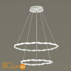 Подвесной светильник Lumion Serenity 3700/58L
