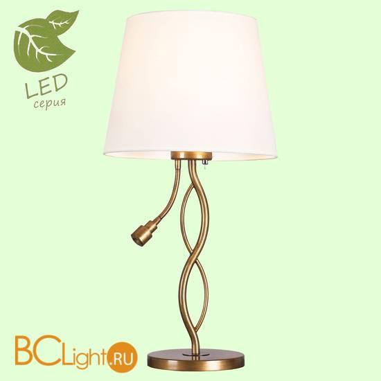 Настольная лампа Lussole Loft Ajo GRLSP-0551