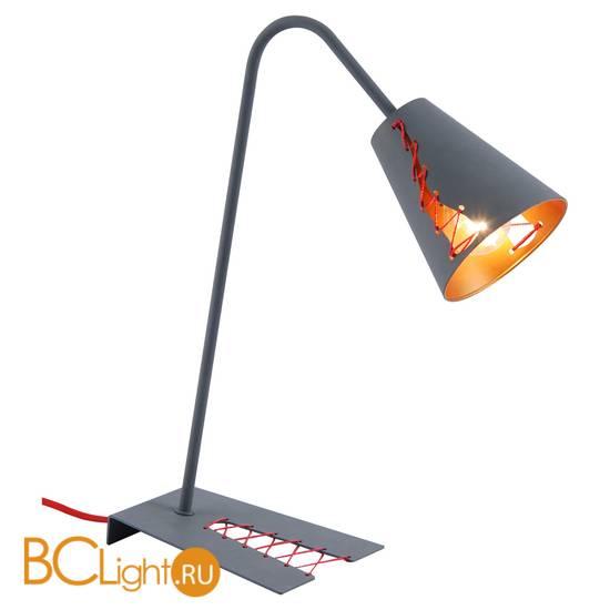 Настольная лампа Lussole Loft Anso LSP-0518