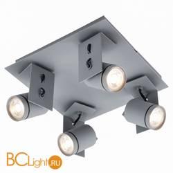 Потолочный светильник Lussole Loft Anso LSP-8024