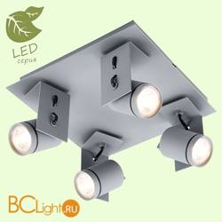 Потолочный светильник Lussole Loft Anso GRLSP-8024