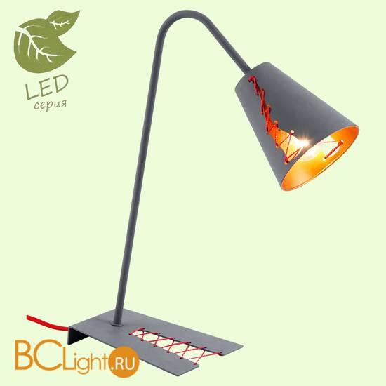 Настольная лампа Lussole Loft Anso GRLSP-0518