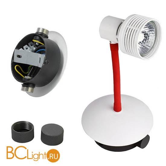 Спот (точечный светильник) Lussole Loft Arina LSP-9818
