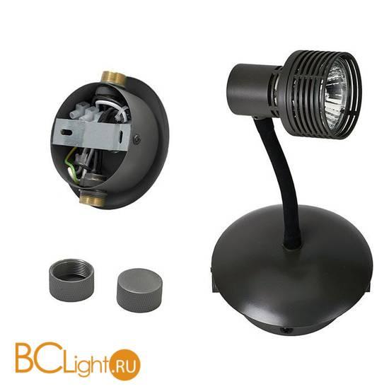 Спот (точечный светильник) Lussole Loft Arina LSP-9821