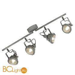Спот (точечный светильник) Lussole Loft Ball LSP-9882