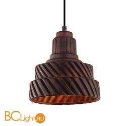 Подвесной светильник Lussole Bolt LSP-9659