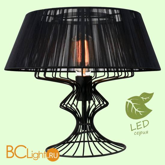 Настольная лампа Lussole Loft Cameron GRLSP-0526
