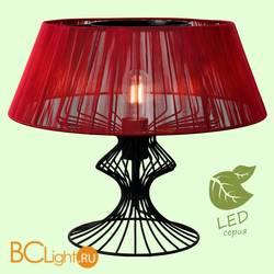 Настольная лампа Lussole Loft Cameron GRLSP-0527