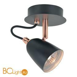 Спот (точечный светильник) Lussole Loft Cauldron LSP-9851