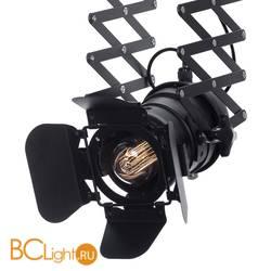Подвесной светильник Lussole Loft Conus LSP-9702