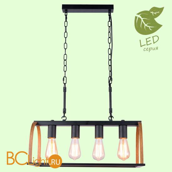 Подвесной светильник Lussole Loft Cornville GRLSP-8575