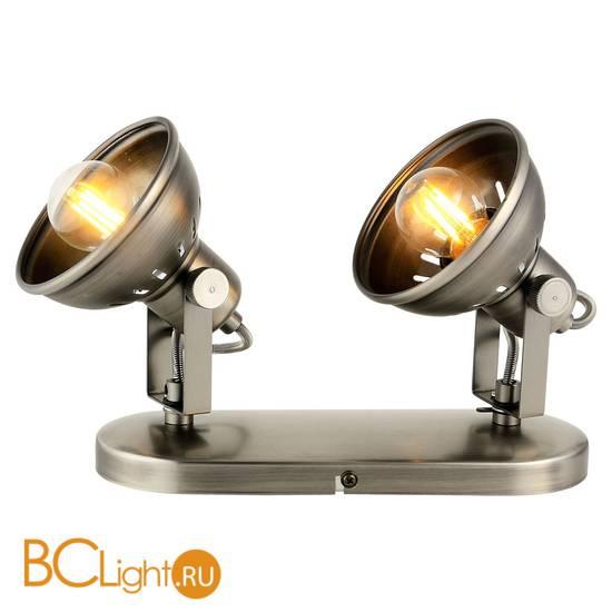 Спот (точечный светильник) Lussole Loft Gestia LSP-9984