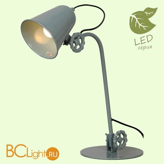 Настольная лампа Lussole Loft Igiro GRLSP-9570