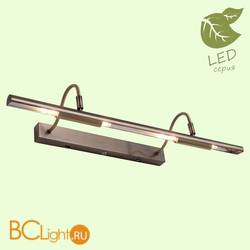 Подсветка для картин Lussole Loft Jan GRLSP-9964