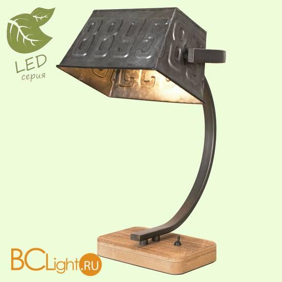 Настольная лампа Lussole Loft Kaminaro GRLSP-0511
