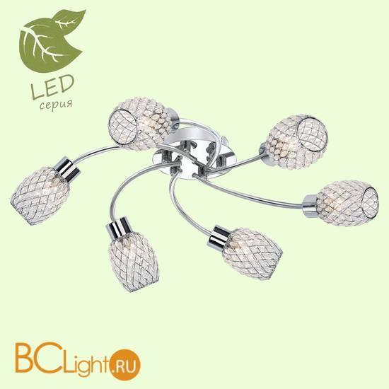 Потолочная люстра Lussole Loft Lace GRLSP-0127