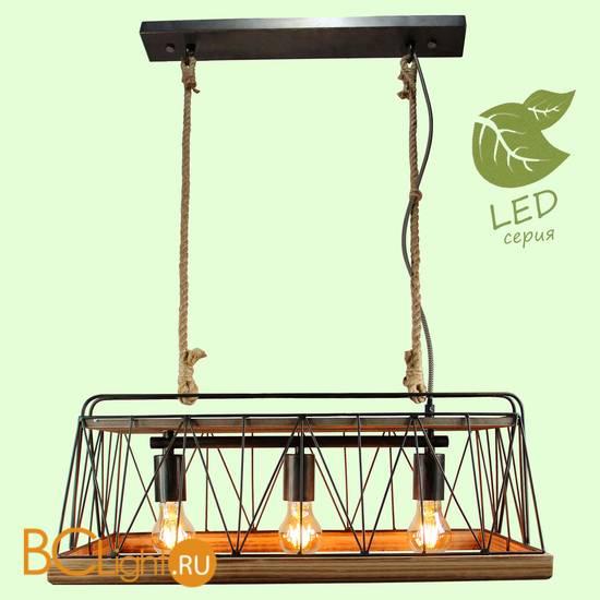 Подвесной светильник Lussole Loft Matanuska GRLSP-8067