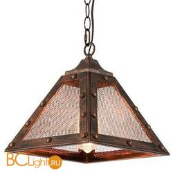Подвесной светильник Lussole Loft Mirta LSP-9836