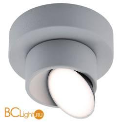 Потолочный светильник Lussole Loft Misato LSP-8014