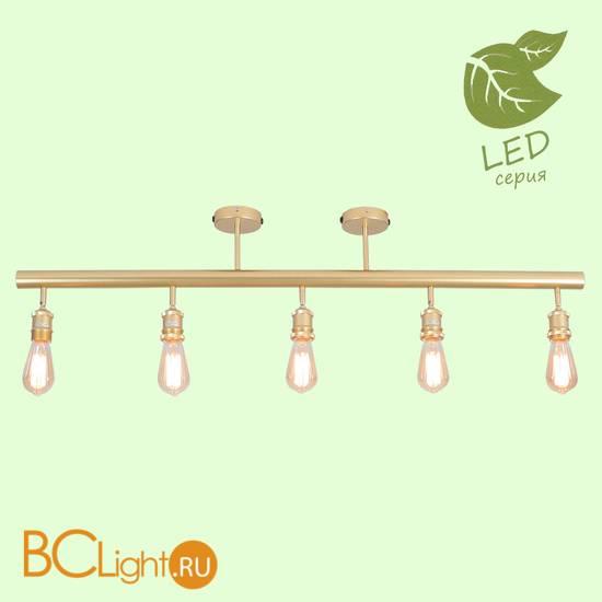 Потолочный светильник Lussole Loft Murray GRLSP-8169