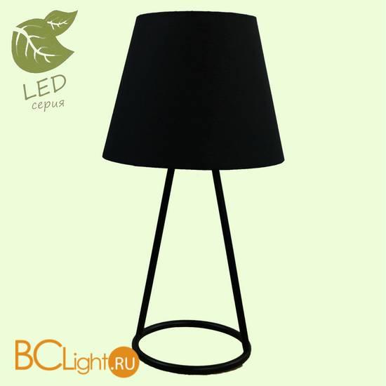 Настольная лампа Lussole Loft Mushroom GRLSP-9904