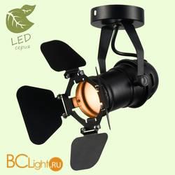 Потолочный светильник Lussole Loft Scorpio GRLSP-9838