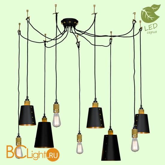 Подвесной светильник Lussole Loft Shirley GRLSP-9869