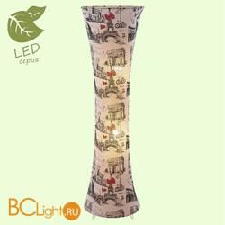 Напольный светильник Lussole Loft Tegami GRLSP-0504