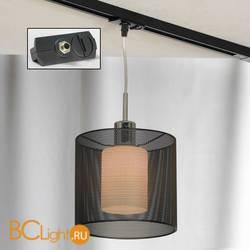Подвесной трековый светильник Lussole Loft Track Lights LSF-1906-01-TAB