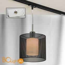 Подвесной трековый светильник Lussole Loft Track Lights LSF-1906-01-TAW