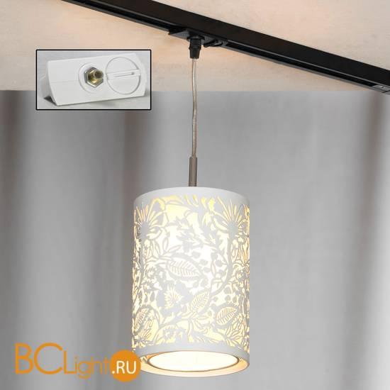 Подвесной трековый светильник Lussole Loft Track Lights LSF-2306-01-TAW
